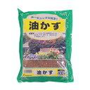 【同梱不可】 あかぎ園芸 油かす(ラミネート袋) 400g 30袋