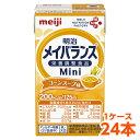 【軽減税率】 明治 メイバランス Mini コーンスープ味 125ml 1ケース (24本) 栄養補助食品 タンパク質7.5g 食物繊維2.5g meiji