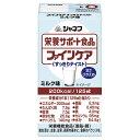【軽減税率】 キユーピー ジャネフ 栄養サポート食品 ファインケア すっきりテイスト ミルク味 125ml 200kcal キューピー