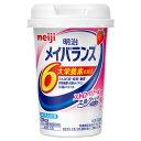 【軽減税率】 明治 メイバランス Miniカップ ストロベリー味 125ml 1本 栄養補助食品 タンパク質7.5g 食物繊維2.5g meiji