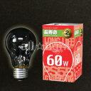 ☆アサヒ 一般球(一般電球) 長寿命タイプ クリヤー 100V 60W形 E26口金 ロング LC100V-60W/55LL