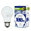 ☆アサヒ 一般球(一般電球) 長寿命タイプ ホワイト 100V 100W形 E26口金 ロング LW100V-95W/60LL