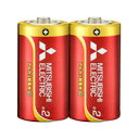 ☆三菱 アルカリ乾電池G アルカリ単2電池 [2個入り] LR14GD2S