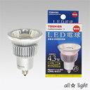 ☆東芝 E−CORE LED電球 ハロゲン電球形 4.3W E11口金 JDRハロゲン100W形相当 全光束240lm LDR4LME11