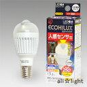 ☆アイリスオーヤマ エコハイルクス LED電球 小形電球形 3.4W 電球色相当 E17口金  小形電球25W形相当 250lm 人感センサー付き LDA3LHE17SV