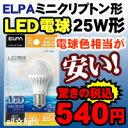 ☆ELPA エルパボール LED電球 ミニクリプトンタイプ 4.0W 電球色相当 E17口金 280lm 外径35mm 25W相当 【単品】 LDA4LHE17...