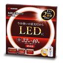 ☆アイリスオーヤマ エコハイルクス 丸形LEDランプ(LED蛍光灯) 32形+40形相当 電球色 電気工事不要 リモコン付 常夜灯機能付 5段階調光 LDFCL3240L