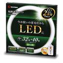 ☆アイリスオーヤマ エコハイルクス 丸形LEDランプ(LED蛍光灯) 32形+40形相当 昼白色 電気工事不要 リモコン付 常夜灯機能付 5段階調光 LDFCL3240N