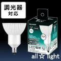 ☆シャープ ELM(エルム) LED電球 ダイクロハロゲン電球形 100V 5.8W 電球色相当(2700K) 20°(中角) JDR110V40W相当 E11口金 310lm 調光器対応モデル Ra84 DLJM3BL