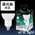 ☆シャープ ELM(エルム) LED電球 ダイクロハロゲン電球形 100V 5.8W 電球色相当(2700K) 32°(広角) JDR110V40W相当 E11...