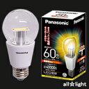 ☆パナソニック LED電球 クリア電球タイプ 密閉型器具対応 10.0W 60W形相当 全光束810lm E26口金 電球色相当(2700K) LDA10LCW