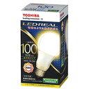 ☆東芝 LED電球 全方向タイプ 一般電球形 電球色 E26口金 一般電球100W形相当 1,520lm LDA14LG100W