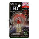 ☆ELPA エルパボール LED電球 LED装飾電球 S形ミニ球タイプ クリア カラー 1.2W レッド(赤色) E17口金 LDA1CRGE17G457