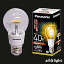 ☆パナソニック LED電球 クリア電球タイプ 密閉型器具対応 6.4W 40W形相当 全光束485lm E26口金 電球色相当(2700K) LDA6LC