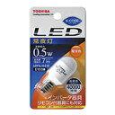 ☆東芝 E-CORE LED電球 常夜灯電球タイプ 電球色  E12口金 全光束7lm LDT1LHE12
