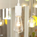 ☆後藤照明 レトロ照明 引掛シーリング式ペンダント レプリカ灯 白塗装(ホワイト) ランプ別売  口金E26 60Wまで GLF349370X
