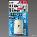 ☆ELPA あかりセンサースイッチ 最大負荷白熱電球300W(蛍光灯45W) タイマー付 防滴型 BAT103SB