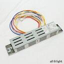 ☆トライエンジニアリング 蛍光灯用インバーター安定器 スタンダートタイプ FLR110 FPR96 FMR96 2灯用 定格出力 100V 非調光タイプ KE9810B