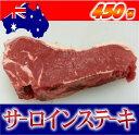 【極厚】サーロインステーキ 1ポンド メガステーキ