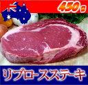 【極厚】リブロースステーキ 1ポンド メガステーキ