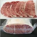 【業務用】【国産和牛脂使用】サーロインステーキ 約1kg(7...