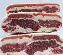 【量り売り商品】特選カルビブロック 【4kg〜】焼肉素材 メガ大容量