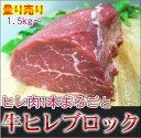 【量り売り】高品質牛ヒレ 1本ブロック