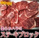 【極旨】やわらか牛はらみ(サガリ)量り売り スーパーセール