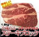 スーパーセール延長決定!【数量限定】【業務用】量り売り 極上牛ロースブロック(1ブロック平均約1.8kg〜)冷蔵直送[鮮度・品質重視]