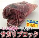 【数量限定】【業務用】量り売り 冷蔵 極上ハラミサガリブロック 約1.8kg〜