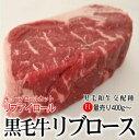 肉類, 肉類加工食品 - 数量限定 黒毛和牛交配種 リブロースステーキ 約400g〜 長期穀物肥育最高品質牛の味の違いを是非お試しください。