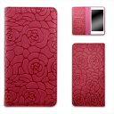iPhone7 Plus ケース スマホケース アイフォンセブン プラス 手帳型 ベルトなしタイプ マグネット ストラップ カード オーダー ベルトなし カメリアエンボス AM_OD_LL