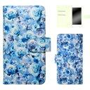 Galaxy S9 SC-02K ケース スマホケース 手帳型 バラ模様 花柄 おしゃれ スタンド ベルト付き オーダー バラ柄 AM_OD_L