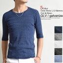 Tシャツ/メンズ/カットソー/半袖/フライス素材 五分袖 Uネック AB杢 カットソー Tシャツ 5