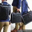 ショッピングビジネスバック 【セール対象】リュック バッグ トートバッグ 3way ビジネスバック ターポリン