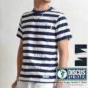 Tシャツ 丸首 半袖 ボーダー 先染め ポケット付き ポケTEE メンズ DISCUS ディスカス