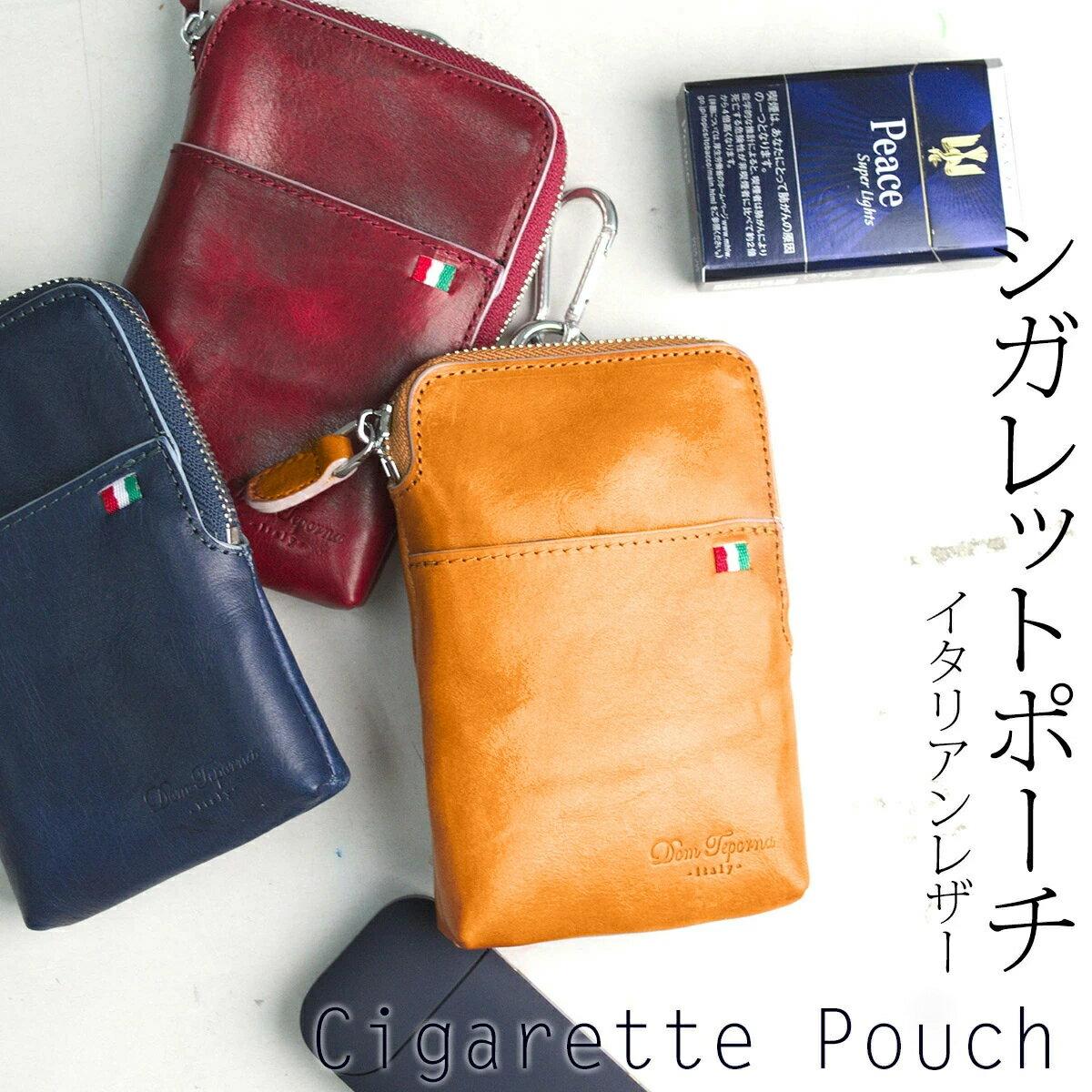 汎用 ポーチ バッグインバッグ 本革 イタリアン...の商品画像