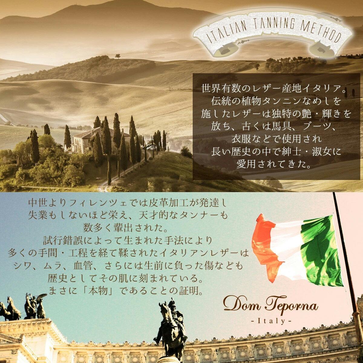 汎用 ポーチ バッグインバッグ 本革 イタリア...の紹介画像2