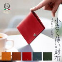 【SALE】薄型 ミニ財布 二つ折り財布 イタリアンレザー ...