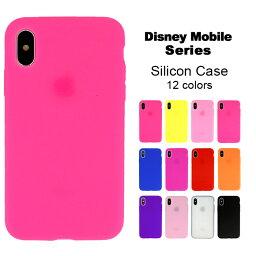 Disney Mobile on docomo DM-01J DM-01H ケース シリコンケース カバー SH-02G ディズニーモバイル DM-01Jケース dm01jケース DM-01Hカバー dm01hケース SH-02Gケース sh02gケース dm01h dm01j sh02g ソフトケース スマホカバー