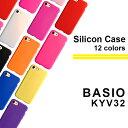 BASIO KYV32 シリコンカバー ベイシオKYV32 ケース ベイシオ カバー KYV32スマホカバー KYV32ケース KYV32カバー シンプルスマホ au