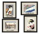 和の雅び・伝統の趣「額絵」シリーズ 「浮世絵」 中サイズ(送料無料・代引手数料無料)日本が世界に誇る芸術の極みである浮世絵!世界の巨匠たちに多大な影響を与えた日本芸術の極みを迫真に復刻した浮世絵名品集!