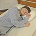 ふんわりソフトタッチ リバーシブルピロー【送料無料】ストレッチ生地とメッシュ生地のリバーシブルの枕!顔の形に合わせて生地が伸縮するので寝アトが残りにくく女性にはお勧め