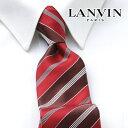 2020春夏モデル[ランバン]LANVIN ネクタイ LVJ-123【ネクタイブランド ネクタイ ブランド ねくたい「ランバンネクタイ」プレゼント就活結婚式父の日クリスマス】【あす楽対応_関東】