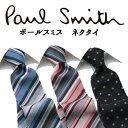 [ポールスミス] PAUL SMITH ネクタイ PSJ-CHOICE 【あす楽対応】 ネクタイ ブ