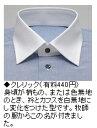 アルゾ オーダーメイドシャツクレリック(有料オプション) SHIRTS-CLERIC