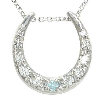 【送料無料】馬蹄 アクアマリン ネックレス 18金 ダイヤモンド ハート ホースシュー ギフト 記念日 母の日 プレゼント 誕生日プレゼント 大切な方に ゴールド GOLD 3月 誕生石 あなたをそっと包み込む幸運のホースシュー