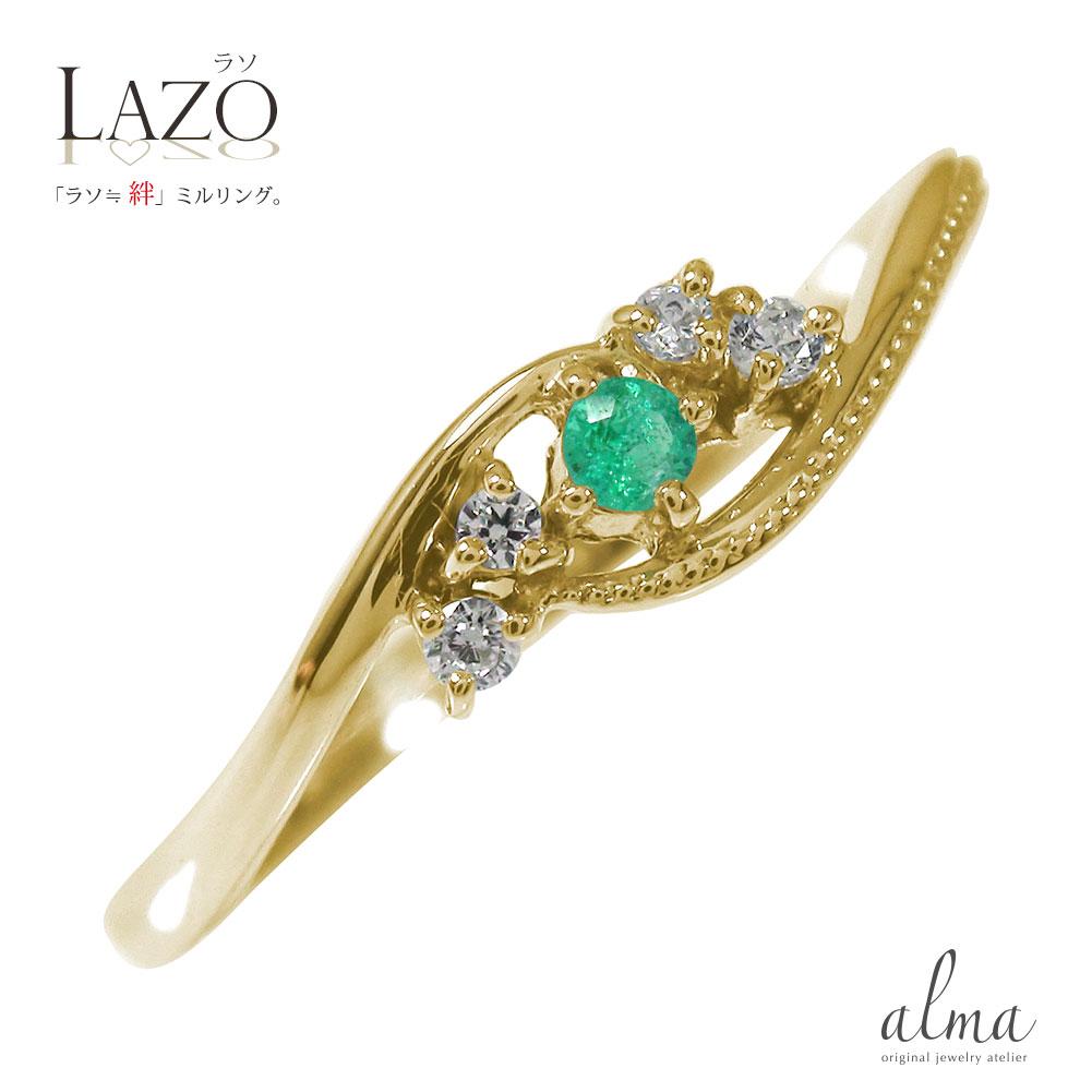 絆 10金 エメラルド ピンキーリング ダイヤモンド 誕生石 ミル 指輪 【素材が選べる】リング k10