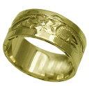ハワイアンジュエリー リング 指輪 オーダーメイド 重厚な立体感2mm厚 幅8mm 14K ゴールド グリーンゴールド スペシャルプレーンリング ハワイ製 手彫りリング メンズ レディース 結婚指輪 マリッジリング ウェディングリング 2号-28号 フラット ダイヤ入り