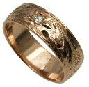 ハワイアンジュエリー リング 指輪 オーダーメイド 1.25...